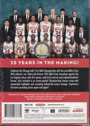 Chicago Bulls 1991 NBA Basketball Champions 6 DVD Set