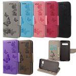 Schutzhülle Case #S28 Schmetterlinge zu Samsung Galaxy S10 / Plus / S10e