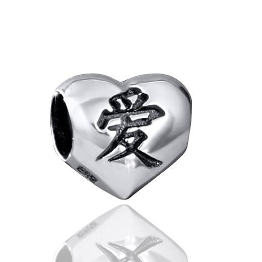 MATERIA 925 Silber Beads Herz mit japanischem Kanji - Ai (japanisch für Liebe) - Gravur Element für Beads Armband #1506