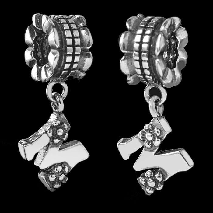 MATERIA 925 Silber Beads Anhänger Buchstabe M - Silber Beads Dangle M Buchstabe mit Blumen antik #1653