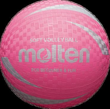 Molten Softball S2V1250-P pink