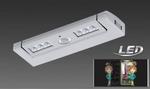 LED Schrakbeleuchtung Kleinerschrank Sensor Bewegungsmelder Lampe Leuchte Eglo 94684 001