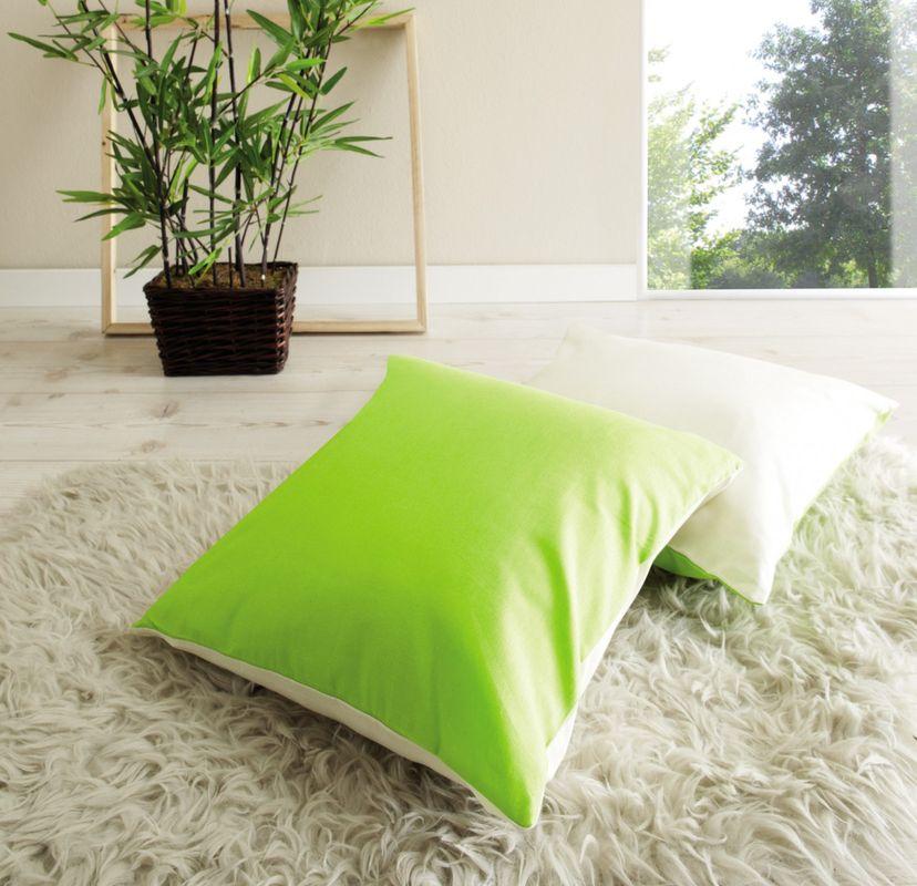 """Kissen-Set """"beige-grün"""""""