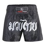 Boxshort THAI Model 4 001
