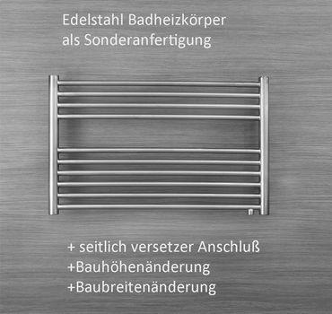 Edelstahl Badheizkörper gerade 790x750mm  – Bild 3