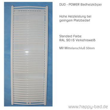 DUO-Power Heizkörper 1810 x 770mm – Bild 3