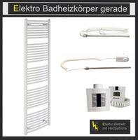 Elektrischer Badheizkörper gerade EO 950 x 500mm 001