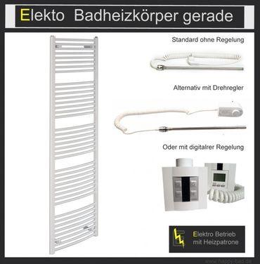 Elektrischer Badheizkörper gerade EO 1650 x 600mm – Bild 1