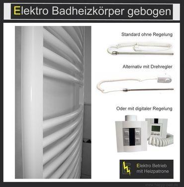 Elektrischer Badheizkörper gebogen ES 1650 x 750mm – Bild 1