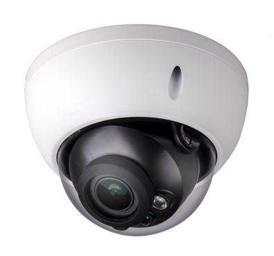 2 MP Full HD IP Kamera wasserfest vandalensicher DWDR 2.8~12mm Videoüberwachung – Bild 1