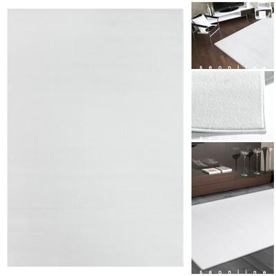Teppich *UNI FLAT* Weiss