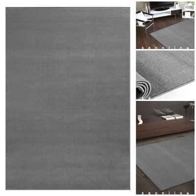 Teppich *UNI FLAT* Grau