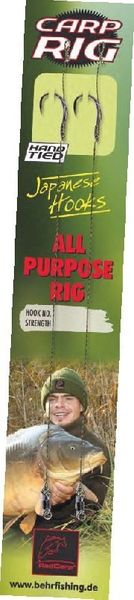 Behr All Purpose Rig 25lb (Gr. 2)