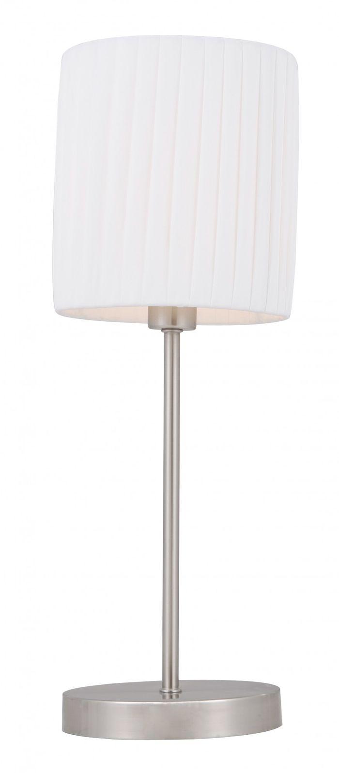 Tischlampe LA NUBE, nickel matt, Plissee weiss, Globo 15105T