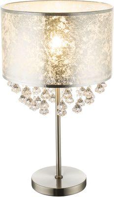 Tischlampe AMY I, nickel matt, Textil Blattsilber, Globo 15188T3
