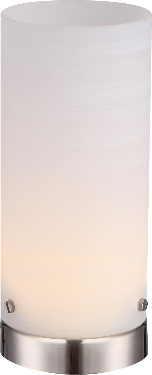 Tischlampe CYLI, nickel matt, Glas weiss, Globo 21926
