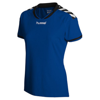 Hummel Stay Authentic Women's Poly Jersey – Bild 11