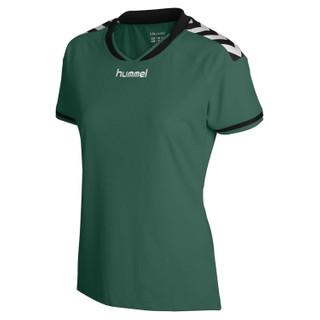 Hummel Stay Authentic Women's Poly Jersey – Bild 6
