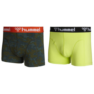 Hummel His 2-Pack Boxers – Bild 7