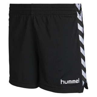 Hummel Stay Authentic Women's Poly Shorts – Bild 3