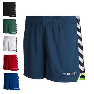 Hummel Stay Authentic Women's Poly Shorts – Bild 1