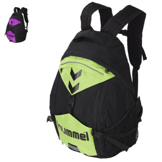 Hummel Technical Back Pack – Bild 1