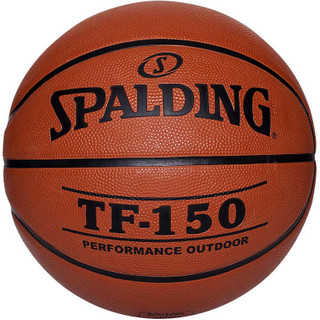 Spalding TF150 Outdoor Gr. 7