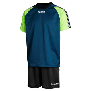 Hummel Stay Authentic Training Set – Bild 6