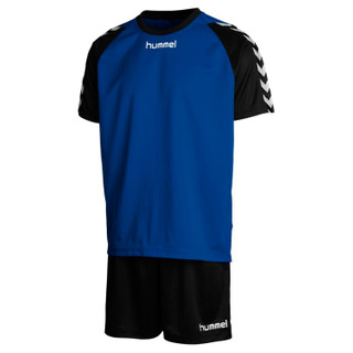 Hummel Stay Authentic Training Set – Bild 7