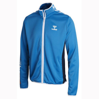 Hummel Active Bee Quaid Zip Jacket – Bild 3