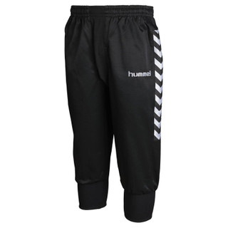 Hummel Stay Authentic Knickers