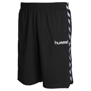 Hummel Stay Authentic Long Training Shorts – Bild 3