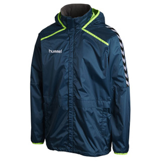 Hummel Stay Authentic All Weather Jacket – Bild 2
