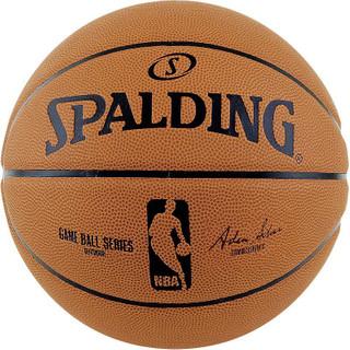 Spalding NBA Gameball Replica Outdoor - Basketball
