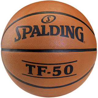 Spalding TF 50 Outdoor