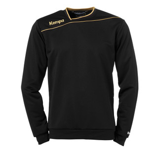 Kempa Gold Training Top – Bild 2