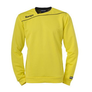 Kempa Gold Training Top – Bild 6