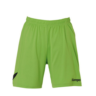 Kempa Circle Shorts Damen – Bild 6