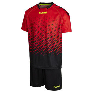 Hummel Rebel Training Kit – Bild 3