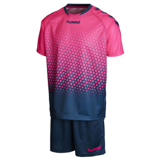 Hummel Rebel Training Kit – Bild 4