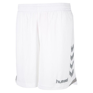 Hummel Tech-2 Knitted Shorts – Bild 3