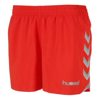 Hummel Tech-2 Knitted Shorts Women – Bild 3