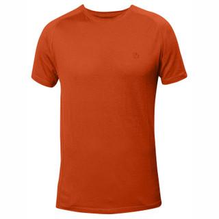 Fjällräven Abisko Trail T-Shirt – Bild 10