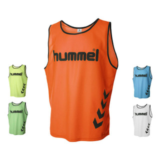 Hummel Markierungsleibchen Fundamental Training