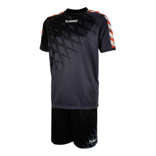 Hummel Fire Knight Training Kit – Bild 4