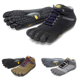 Vibram FiveFingers Trek Ascent Insulated Women + Zehensocke – Bild 5