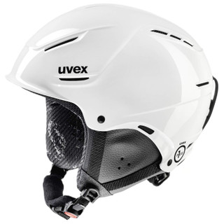 Uvex p1us junior - Skihelm – Bild 5