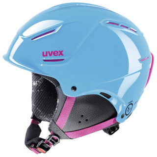 Uvex p1us junior - Skihelm – Bild 3