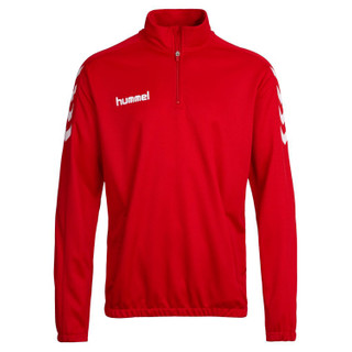 Hummel Core 1/2 Zip Sweat – Bild 5