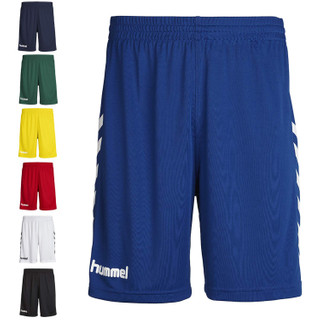 Hummel Core Poly Shorts – Bild 1